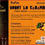 Le Théâtre de Saint-Maur présente : «AVANT LA CÉRÉMONIE»