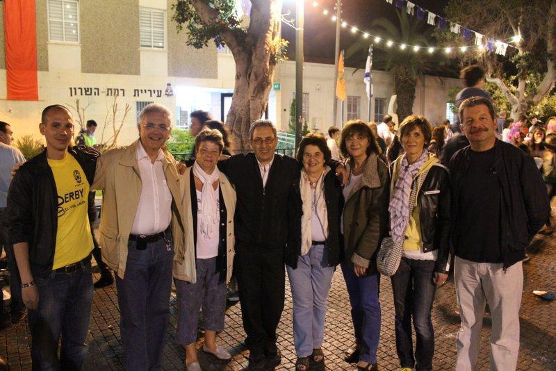 Fête dans la rue, devant la Mairie de Ramat Hasharon
