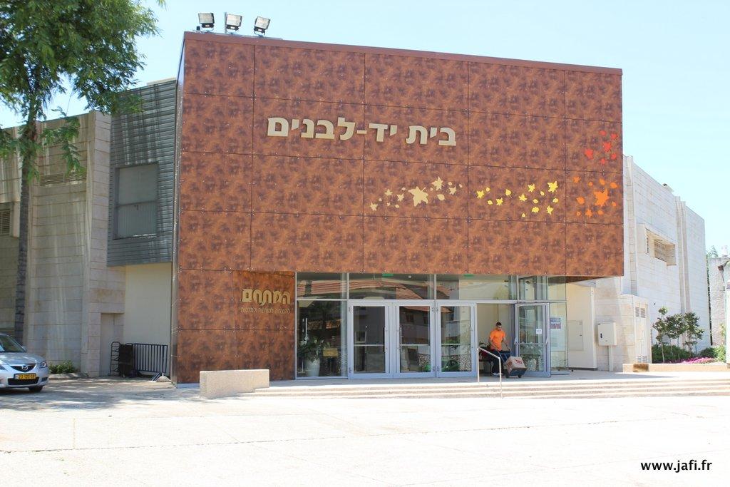 Beit Yad Labanim